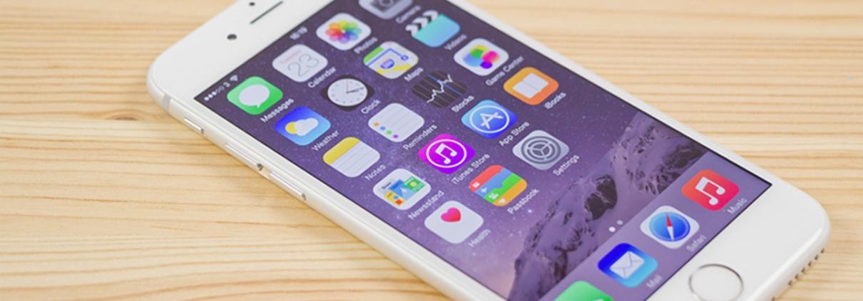iOS 10 iPhone nfc tags